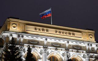 Основные инструменты и методы платежной системы банка России