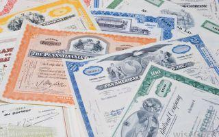 Классификация ценных бумаг и их особенности