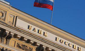 Особенности строения платежной системы России