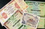 История возникновения и параметры казначейских обязательств (КО)