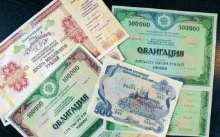 Что такое государственные краткосрочные облигации