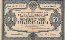 Облигации внутреннего валютного займа (ОВВЗ)