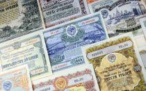 Особенности и основные виды облигаций федерального займа
