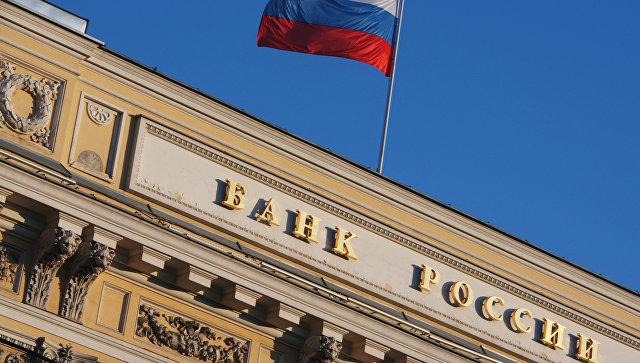 bank_rosii