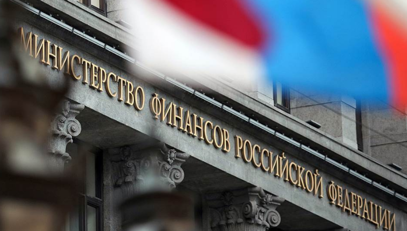 ministerstvo_finansov