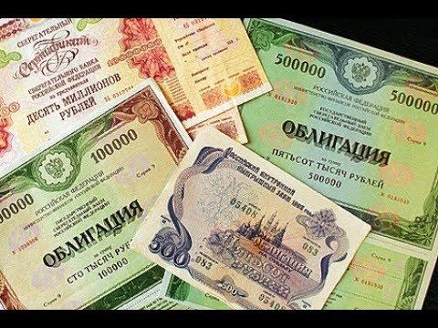 neobespechennaya_zalogom_obligaciya