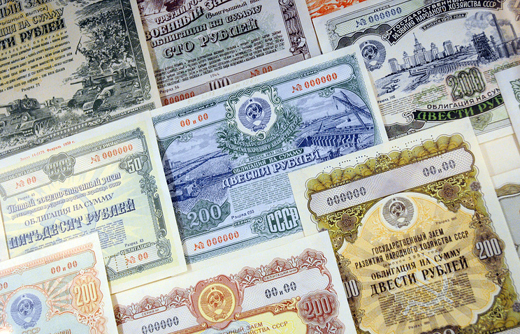 Номинал облигаций федерального займа частный займ в москве в день обращения